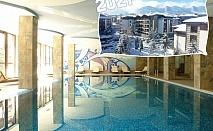 Нова година в Банско! 3 нощувк на човек със закуски и вечери, едната празнична + басейн и релакс пакет в хотел Уинслоу Инфинити