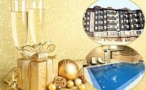 Нова Година в Банско! 5 нощувки на човек със закуски и вечери + басейн и уелнес пакет в хотел Роял Парк****