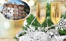 Нова Година в Банско! 2 или 3 нощувки на човек със закуски + Новогодишна вечеря с DJ и басейн от Kомплекс Четирилистна Детелина