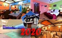 Нова Година в Банско! 3 или 5 нощувки на човек със закуски и вечери, едната Новогодишна с DJ + басейн и сауна от хотел Ида***