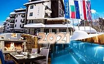 Нова година до Банско! 3, 5 или 7 нощувки на човек със закуски + басейн и СПА зона от Балканско Бижу апартхотел****