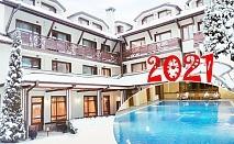 Нова Година в Банско! 3, 4 или 5 нощувки на човек със закуски и вечери, едната празнична + басейн и сауна в хотел Евелина Палас****