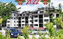 Нова година в Банско! 3 нощувки на човек със закуски и вечери, едната празнична + отопляем вътрешен басейн и релакс зона от хотел Роял Банско Апартмънтс