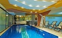 Нова Година в Банско! 3 нощувки + ползване на СПА и закрит басейн от хотел