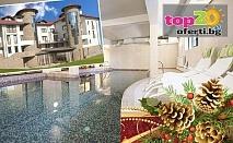 Нова Година 2018 в Банско! 3 нощувки със закуски и вечери + Празнична програма + Закрит басейн и СПА в хотел Марая, Банско, на цени от 395 лв. на човек