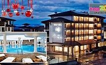 Нова година в Банско! 3 нощувки със закуски и вечери + Празнична вечеря и Ди Джей парти + СПА и Топъл МИНЕРАЛЕН басейн в хотел Маунтийн Дрийм, Банско, за 395 лв.
