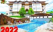 Нова Година в с. Баня, до Банско! 3 или 4 нощувки на човек със закуски и вечери, едната празнична + минерален басейн и релакс пакет в хотел Севън Сийзънс