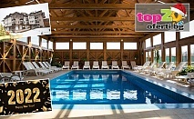 Нова Година в с. Баня! 3 или 4 Нощувки със закуски и вечери + Празнична Вечеря + Вътрешен Минерален басейн + Спа пакет в хотел Севън Сийзънс, с. Баня, от 350 лв./човек.
