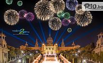 Нова година в Барселона! 5 нощувки със закуски в EUROHOTEL GRAN VIA FIRA 4* + самолетни билети, летищни такси, багаж, трансфери и туристическа програма, от Трипс ту гоу