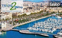 Нова година в Барселона! 3 нощувки със закуски в хотел 4*, плюс самолетен билет и възможност за фламенко шоу