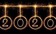 Нова Година 2020 в Бела паланка, Сърбия! Празнична вечеря с жива музика  + транспорт от ТА Поход