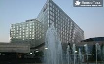 Нова Година в Белград (3 нощувки със закуски в хотел  Hyatt Regеncy Belgrade 5*)  - собствен транспорт за 390 лв.