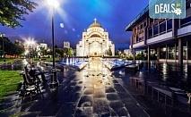 Нова година 2018 в Белград, Сърбия! 3 нощувки със закуски в хотел Palace 4* в центъра, 1 стандартна и 1 Гала вечеря с напитки без лимит, транспорт