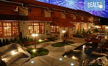 Нова година в Белград, Сърбия! 3 нощувки със закуски в Hotel Balasevic 4*, транспорт и посещение на Ниш!