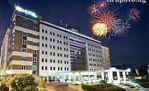 Нова година в Белград!  Транспорт + 3 нощувки със закуски в IN Hotel.