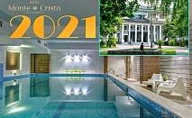 Нова година в Благоевград! 2 или 3 нощувки на човек със закуски и вечери, едната празнична + минерален басейн и релакс пакет от хотел Монте Кристо