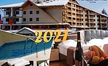 Нова Година в Боровец! 3 или 4 нощувки за ДВАМА или ЧЕТИРИМА със закуски + басейн от хотел Айсберг****