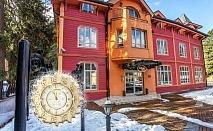 Нова година в Боровец! 3 нощувки за двама със закуски и вечери, едната празнична, в хотел Сокол***
