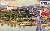 Нова година в Братислава! 3 нощувки със закуски в Хотел Tatra 4* + самолетни билети, летищни такси и трансфери, от Солвекс