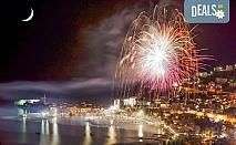 Нова година 2019 на брега на Черногорската ривиера! 4 нощувки cъс закуски и 3 вечери в Magnolia 4*, транспорт, водач и целодневна екскурзия до Дубровник