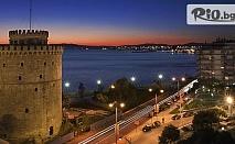 Нова Година на брега на морето в Солун! 2 или 3 нощувки със закуски в хотел MAKEDONIA PALACE HOTEL 5*, със собствен транспорт, от Океан Травел
