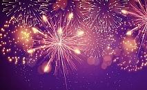 Нова година на брега на язовир Доспат! 3 нощувки на човек със закуски и вечери, едната празнична + релакс пакет в хотел Емили, Сърница