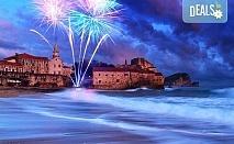 Нова Година 2018 в Будва, Черна гора, с Караджъ Турс! 4 нощувки, 4 закуски и 3 вечери в хотел Tatjana3*, транспорт, водач и богата програма