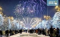 Нова Година 2018 в Букурещ, Румъния! 2 нощувки със закуски в Хотел ibis Bucuresti Gara de Nord 3*, транспорт и панорамна обиколка на Букурещ