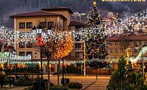 Нова година от Бутиков Хотел Ерма, гр. Трън. 3 нощувки със закуски, обеди и вечери, Празнична новогодишна вечеря + ползване на басейн с минерална вода, сауна, парна баня и джакузи