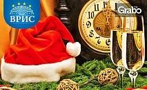 Нова година в Царево! 3, 4 или 5 нощувки със закуски и празнична вечеря