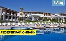Нова година в Cavo Olympo Luxury Resort & Spa 5*, Литохоро! 2/3 нощувки със закуски и вечери, гала вечеря