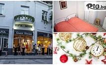 Нова година в центъра на Пловдив! 2 нощувки за 4, 20 или 30 човека, от Къща за гости Улпия