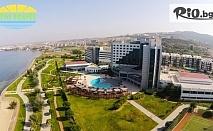 Нова година в Чанаккале, Турция! 4 нощувки със закуски и вечери в Хотел Kolin 5* +  транспорт, от Вени Травел