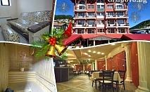 Нова Година в Чепеларе! 3 нощувки на човек със закуски и вечери, едната Празнична с DJ от хотел Йола***
