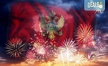 Нова година 2021 в Черна гора и Дубровник с България Травъл! 4 нощувки с 4 закуски и 3 вечери в хотел Monte Rio 3* в Будва, транспорт, посещение на Дубровник и Котор