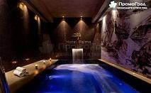 Нова година в Черна гора и Дубровник (5 дни/4 нощувки със закуски и 3 вечери в хотел Palma 4*+) за 410 лв