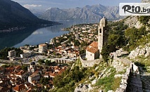 Нова година в Черна гора и Дубровник! 4 нощувки със закуски и вечери в хотел Magnolia 4* + автобусен транспорт, водач и богата туристическа програма, от Bulgaria Travel