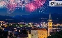 Нова година в Черна гора и Дубровник! 4 нощувки със закуски и 3 вечери в Palmon Bay Hotel andSpa + транспорт, водач и програма, от Bulgaria Travel