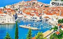 Нова година в Черна гора и Дубровник! 4 нощувки cъс закуски и 3 вечери в хотел Monte Rio в Будва + транспорт и водач, от Bulgaria Travel