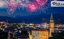Нова година в Черна гора и Дубровник! 4 нощувки със закуски и 3 вечери в Palmon Bay Hotel and Spa + транспорт, водач и програма, от Bulgaria Travel