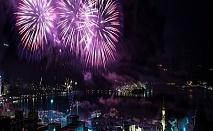 Нова Година в Черна гора! 4 нощувки на човек със закуски и 3 вечери хотел Lighthouse**** + посещение на Дубровник от България Травъл