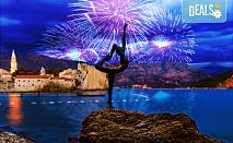 Нова година 2020 на Черногорската ривиера с България Травъл! 4 нощувки със закуски, 3 вечери в Hotel Lighthouse 4*, Херцег Нови, транспорт, водач и екскурзии до Дубровник и Котор!