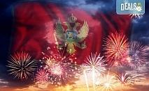 Нова година 2020 на Черногорската ривиера с България Травъл! 4 нощувки, 4 закуски, 2 вечери в Hotel Palma 4*+ в Тиват, по желание транспорт