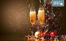 Нова година 2021 на Черногорската ривиера с България Травъл! 4 нощувки, 4 закуски и 3 вечери в Hotel Palma 4*+ в Тиват, транспорт и екскурзия до Дубровник