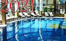 Нова година в Чифлика! 3, 4 или 5 нощувки на човек със закуски и вечери, едната празнична + минерален басейн и релакс зона в обновения хотел Алфаризорт Палас
