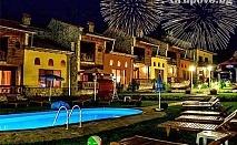 Нова Година в Цигов Чарк! 2 нощувки със закуски и вечери (едната празнична) с DJ само за 279 лв. в комплекс Вивиана