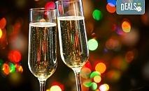 Нова Година 2020 в Деспотовац, Сърбия! 3 нощувки с 3 закуски, 2 стандартни и 1 Новогодишна вечеря, възможност за транспорт