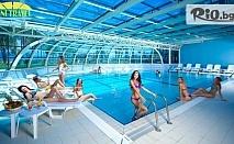 Нова година в Дидим, Турция! 4 нощувки на база Ultra All Inclusive в Хотел Venosa Beach Resort and SPA 5*, от Вени Травел