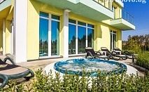Нова Година в Долна Баня! Нощувка за ДВАМА + джакузи с минерална вода и релакс зона от Къща за гости Европа***
