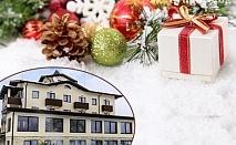 НОВА ГОДИНА в Долна Баня. 2 нощувки, закуски и Новогодишна вечеря + МИНЕРАЛЕН басейн и СПА от хотел Никол